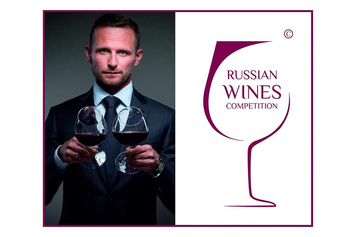 Russian Wines Competition 2020